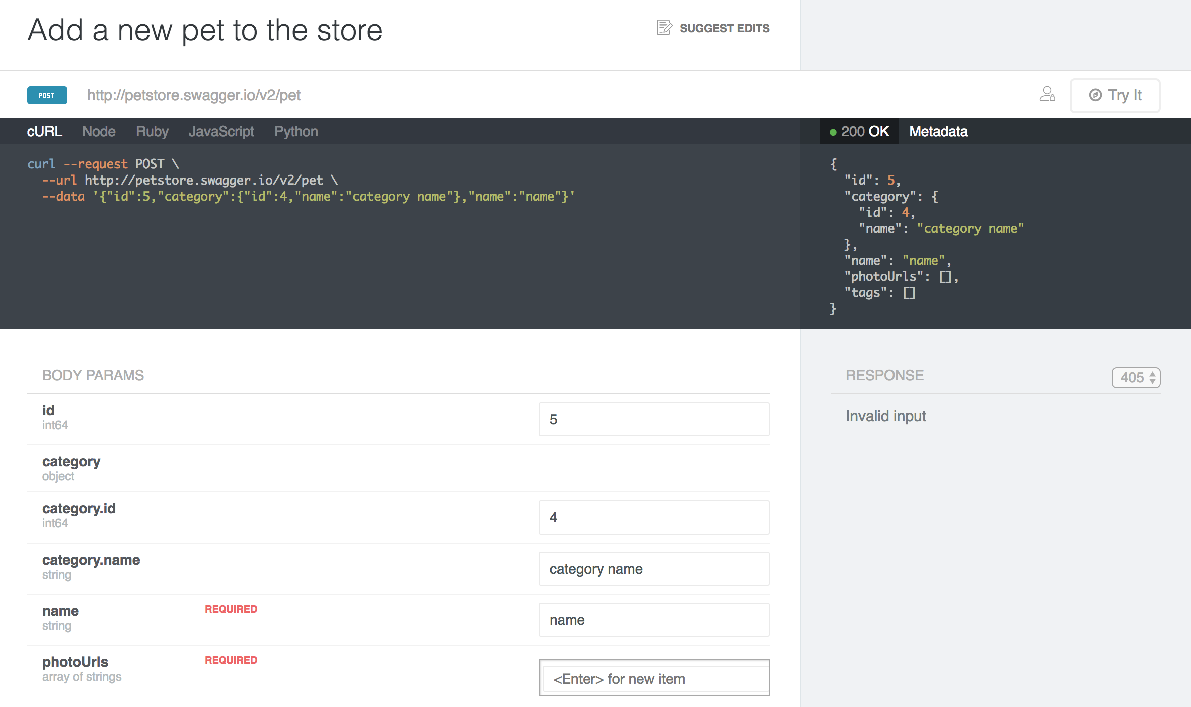 screenshot of current api explorer
